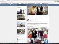 Как сделать пост — пошаговая инструкция и правила как сделать красивый пост в разных соцсетях (100 фото + видео)