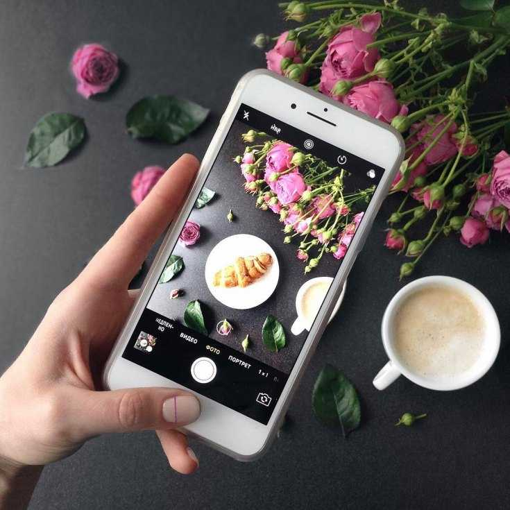 приложение для резки фото инстаграм через пару