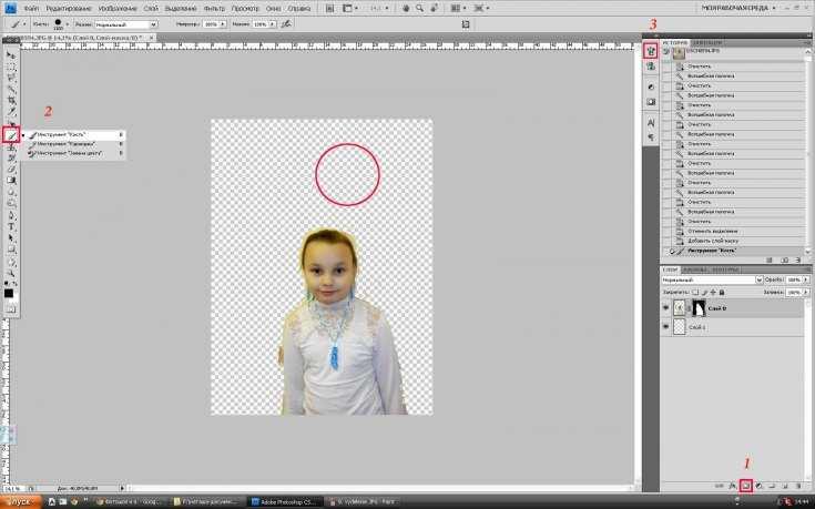 Как сделать прозрачную картинку онлайн