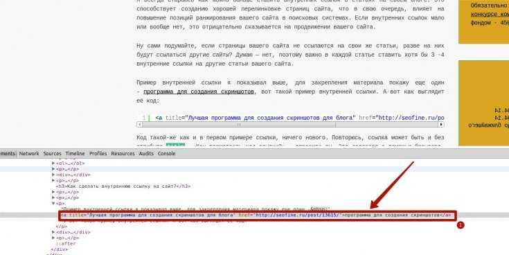 Ссылки сайтов для создания создание и управление сайтом программ