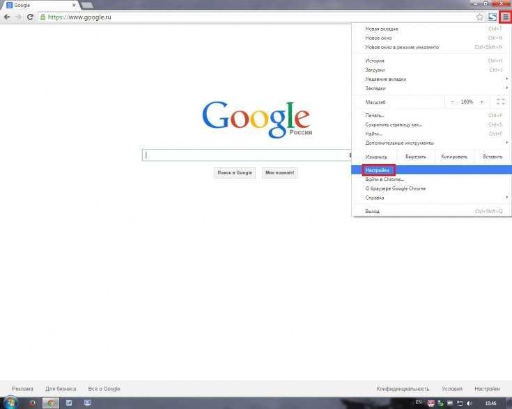 один как в гугл хроме поставить перевод картинки нательный
